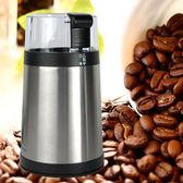 【電動磨咖啡豆機】寶馬牌 迷你磨豆機 研磨機 辦公室 攜帶方便 SHW-399 [百貨通]