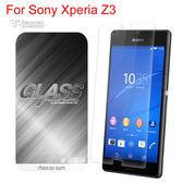 快速出貨 Metal-Slim Sony Xperia Z3 0.33mm 鋼化玻璃 螢幕保護貼