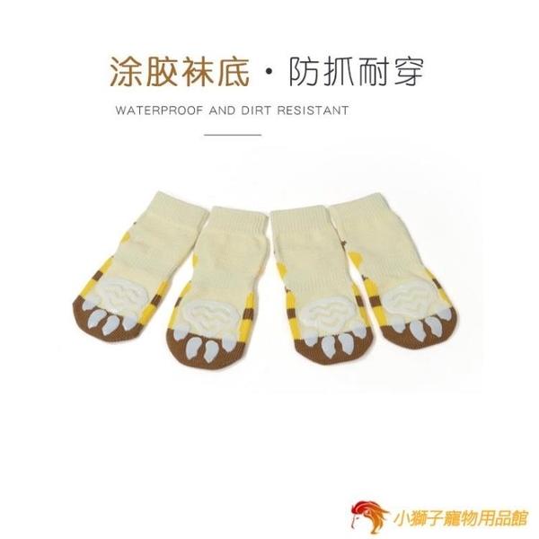 大狗襪子防臟防抓防滑腳套保暖卡通不掉寵物襪【小獅子】
