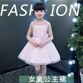 女童禮服 夏季小女孩兒童洋氣蓬蓬公主裙子禮服 - 雙十二交換禮物
