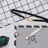 法式新款個性單品氣質鬆緊彈力細腰封珍珠款搭配連衣裙腰帶裝飾bf 嬌糖小屋
