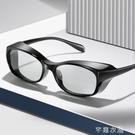 防護眼鏡變色太陽鏡男女夜視鏡墨鏡護目眼鏡 快速出貨