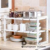 置物架/下水槽櫥柜落地多層可伸縮多功能鍋架不銹鋼廚房瀝水收納架「歐洲站」