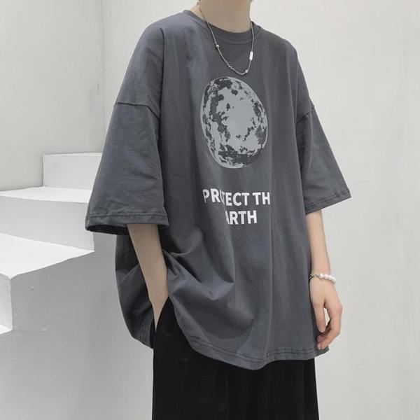 夏季新款短袖t恤男ins潮牌潮流寬鬆百搭上衣服港風帥氣休閒體恤衫 黛尼時尚精品