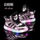 個性女童燈鞋男童發光鞋寶寶鞋韓版兒童高筒...