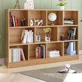 書櫃簡約現代創意書架書櫃自由組合學生簡易書櫥客廳置物落地兒童櫃子推薦xc