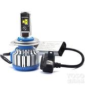 汽車LED燈 汽車改裝超高亮遠光近光解碼T1LED大燈燈泡 H4 H11 H7 9005 9006 618大促銷