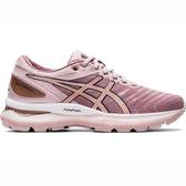 Asics Gel-nimbus 22 [1012A587-702] 女鞋 慢跑 運動 休閒 輕量 支撐 緩衝 彈力 粉