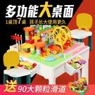寶寶多功能積木桌子男孩子3女孩6周歲兒童...