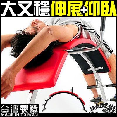 太極超大弧形仰臥起坐板弧型結合倒立機美背機拉筋板伸展舒背健康橋5五分鐘健腹機器運動健身椅