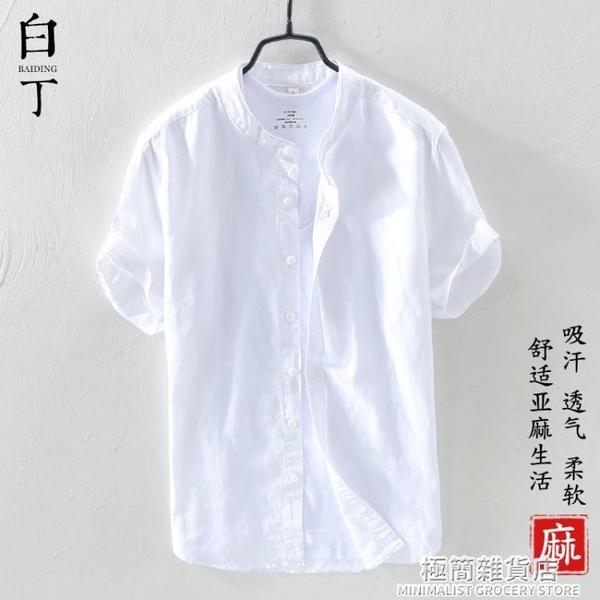夏季中國風立領亞麻襯衫男士短袖寬松休閑棉麻襯衣麻布料上衣白色 極簡雜貨