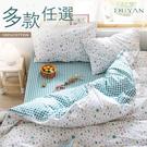 100%精梳棉雙人床包枕套三件組-多款任選 台灣製