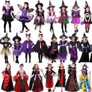 萬圣節兒童服裝女巫巫婆服裝公主衣服【雲木雜貨】