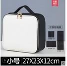 化妝包 化妝包女便攜大容量化妝箱化妝品收納包手提家用旅行盒雙層多功能 快速出貨