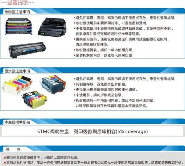 【台灣榮工】HP CF226A/26A 黑色相容碳粉匣(For M402n / M402dn / M426fdn / M426fdw)