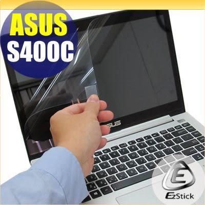 【EZstick】ASUS Vivobook S400 S400C S400CA 專用 靜電式筆電LCD液晶螢幕貼 (鏡面滿版)