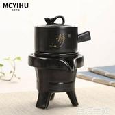 泡茶機 旋轉出水單個主機泡茶器懶人石磨茶具防燙復古半自動陶瓷家用包郵 MKS生活主義