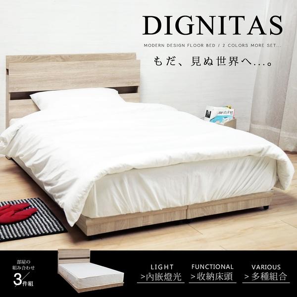 狄尼塔斯單人3.5尺房間組/3件式(床頭+床底+床墊)/2色/H&D東稻家居