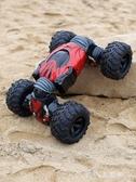 遙控變形汽車越野車兒童玩具車男孩禮物攀爬賽車充電四驅最低價YQS 【快速出貨】