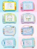 兒童畫畫板磁性寫字板筆 彩色小孩幼兒磁力寶寶涂鴉板 1-3歲2玩具