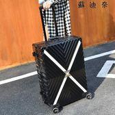 行李箱拉桿箱萬向輪女2密碼旅行箱