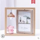 相框 6寸創意北歐擺台ins雙面旋轉木質相架帶燈卡通像框洗照片禮物【全館免運】