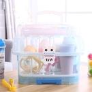 寶寶奶瓶收納箱裝小號手提奶瓶架