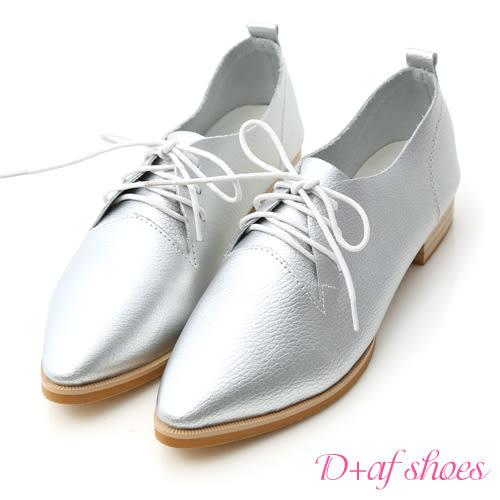 D+AF 隨性風格.超軟皮革綁帶尖頭牛津鞋*銀