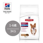 【Hill's希爾思】成犬 1-6歲 優質健康 (羊肉+米) 小顆粒 3KG(有效日期:2019/5/1)