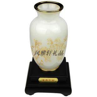 富貴平安 琉璃白玉花瓶