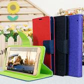 【特價商品】HTC One A9s/A9sx/5吋韓風皮套/書本翻頁式側掀保護套/側開插卡手機套