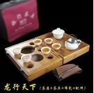 便攜式旅行折疊式茶盤