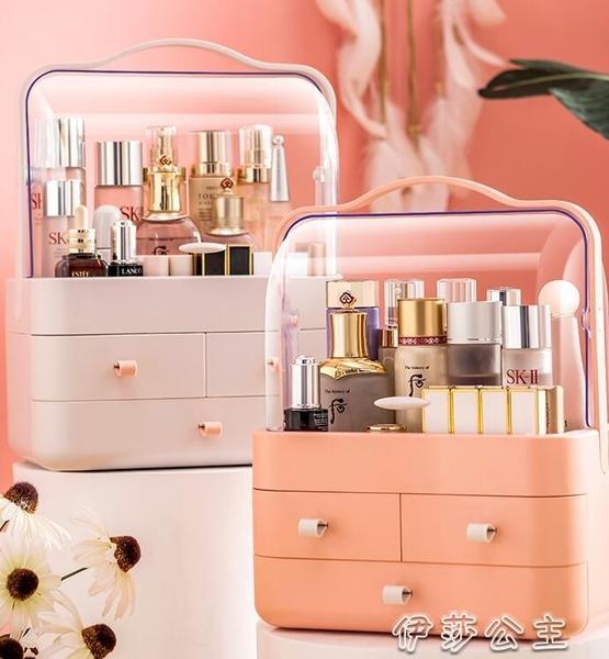收納盒網紅化妝品收納盒防塵大容量家用桌面整理梳妝臺口紅護膚品置物架 交換禮物