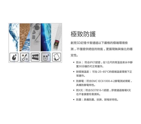 Transcend SDXC 64GB UHS-II U3 SD記憶卡 (讀取 285MB/s 寫入180MB/s) 【公司貨保固5年】(強過 SONY SF-M64)