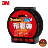 3M 2036D SCOTCH 強力防水膠帶(黑) X4
