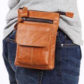 手機腰包男穿皮帶豎款多功能6寸手機包真皮7寸包頭層牛皮大容量潮