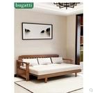 實木沙發床可摺疊客廳小戶型雙人1.8米多功能實木沙發床兩用推拉 MKS宜品居家