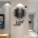 掛鐘 掛鐘美世達歐式創意鐘錶掛鐘客廳個性現代簡約時鐘家用錶靜音裝飾大氣 MKS生活主義
