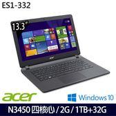 ★效能再升級★ 【Acer】 ES1-332-COMM 13.3吋Intel四核32G+1TB雙硬碟Win10超值文書機