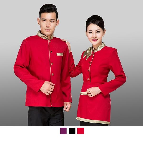 晶輝專業團體制服*CH037*酒店餐廳服務員工作服長袖 茶樓火鍋店飯店前廳工作制服