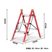 福臨喜家用折疊梯玻璃鋼梯子三步梯凳鋁合金踏板人字梯電工梯