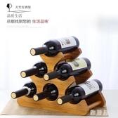 歐式實木紅酒架擺件創意葡萄酒架楠竹展示架家用酒瓶架客廳酒架子TA6212【雅居屋】