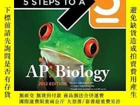 二手書博民逛書店5罕見Steps To A 5 Ap Biology 2012