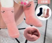 嬰兒襪子秋冬純棉加厚寶寶長筒兒童新生兒男女童高筒襪0-3歲6個月 概念3C旗艦店