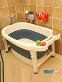 兒童泡澡桶 兒童洗澡盆兒童浴盆兒童洗澡桶折疊浴桶可游泳家用泡澡桶新生大號JY