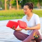 瑜伽磚高密度泡沫瑜珈兒童跳舞專用磚家用瑜加薄磚【創世紀生活館】