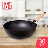 LMG長野不沾熟鐵鍋(30cm)