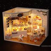 diy小屋蛋糕日記房子手工製作模型玩具別墅女生創意生日禮物 【快速出貨八五折鉅惠】
