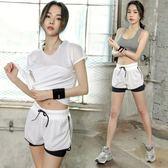 韓國夏季運動套裝女瑜伽服初學者健身房跑步性感速干透氣短袖顯瘦  任選一件享八折