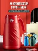 智慧保溫水壺家用大容量玻璃內膽暖熱水瓶學生宿舍小型保溫壺 黛尼時尚精品